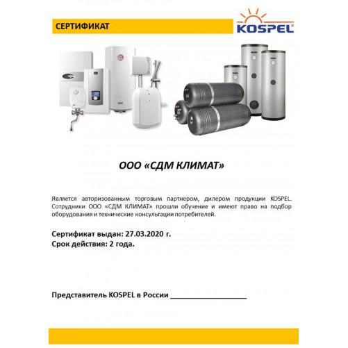 Сертификат Kospel 2020