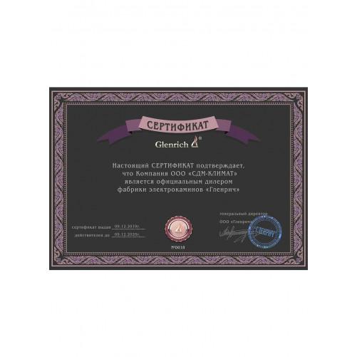 Сертификат  Glenrich 19-20