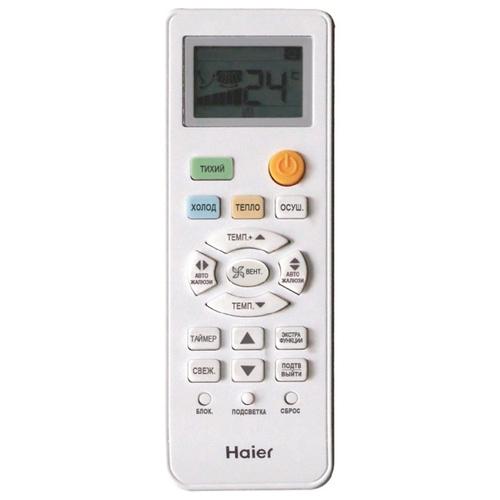Cплит-система Haier Tibio Dc Inverter AS12TA3HRA-A/1U12BE8ERA-A