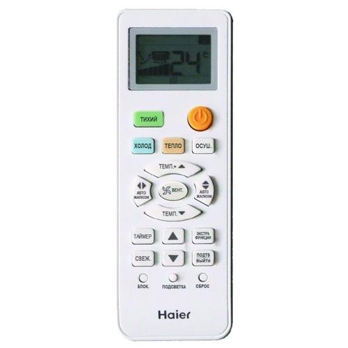 Cплит-система Haier Elegant Dc Inverter AS24NM5HRA/1U24RR4ERA