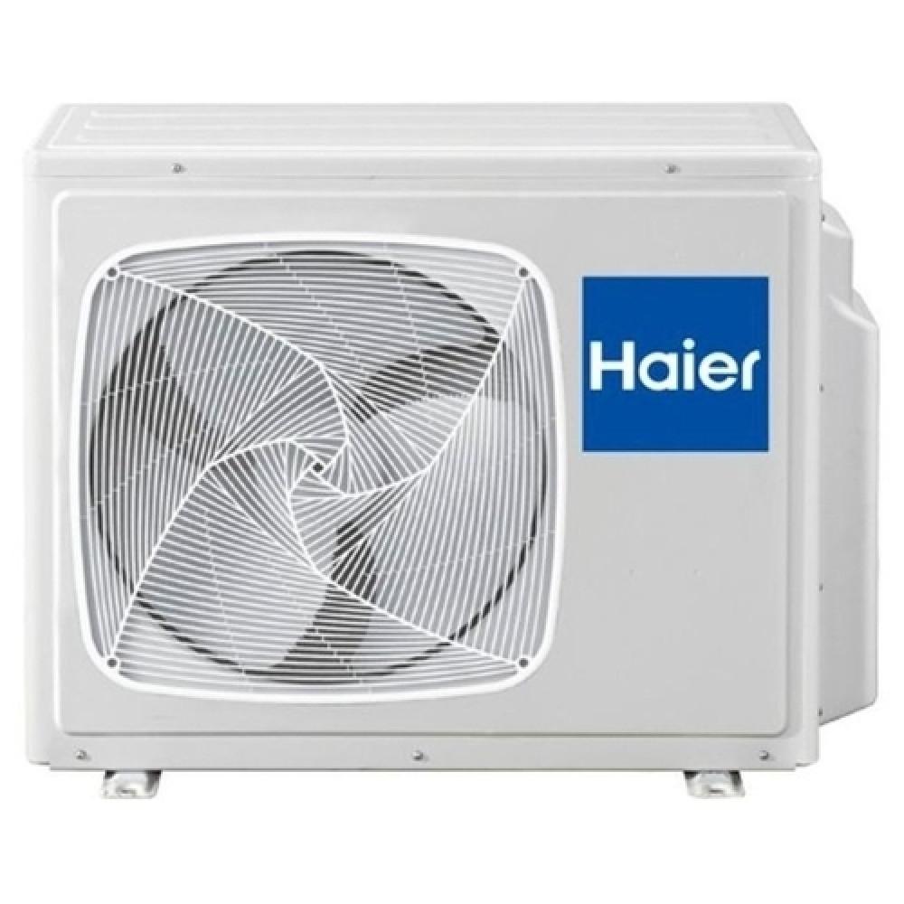 Наружный блок мульти сплит-системы Haier 3U24GS3ERA