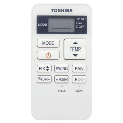 Инверторная сплит-система Toshiba RAS-16BKV-E/RAS-16BAV-E