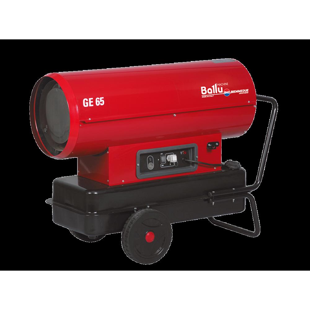 Теплогенератор дизельный Ballu GE 65