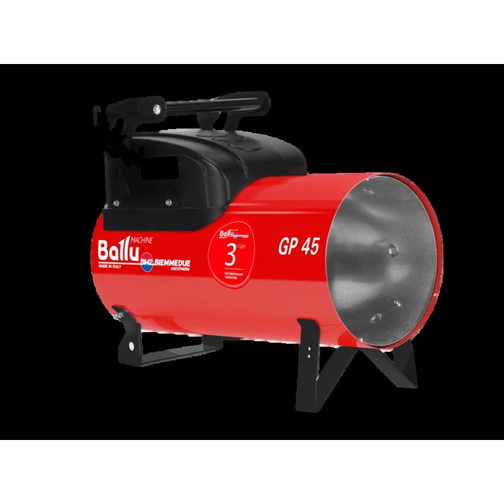 Теплогенератор газовый Ballu Gp 85А C